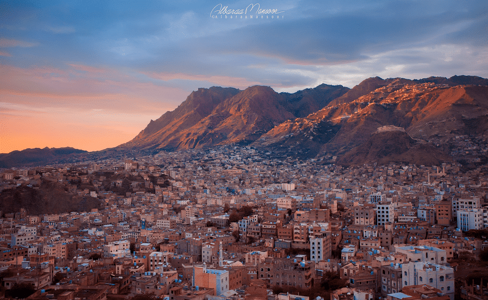 This is how The Colors of the Morning are Petting on the Face of the City - Albara'a Mansour